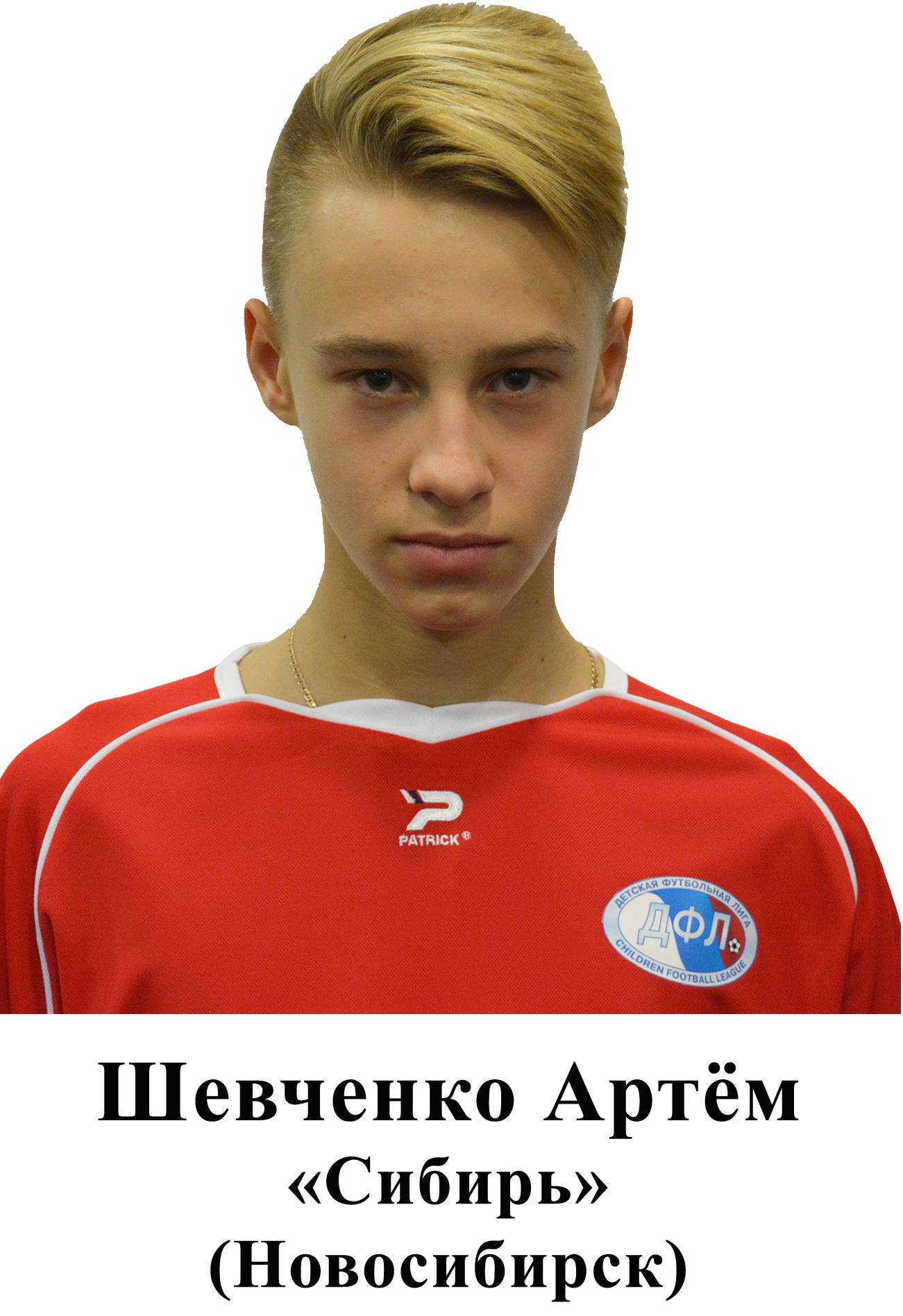maksim-shevchenko-gey